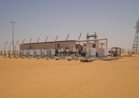 REKONSTRUKCIJA EL-Sharara PISTE U LIBIJI.